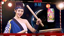 乃木坂宇宙放送  キリン 氷結  CM ♡   白石麻衣の画像(櫓に関連した画像)