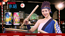 キリン  氷結  CM  横浜 みなとみらい ♡ 白石麻衣の画像(缶酎ハイに関連した画像)