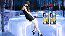 キリン  氷結  CM ♡ お尻が冷たい! 白石麻衣  氷ケツの画像(コマーシャルに関連した画像)