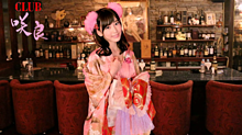 CLUB  咲良  ♡☆♡ HKT48  宮脇咲良の画像(クラブ編に関連した画像)