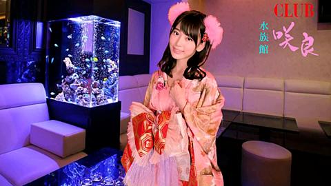 CLUB  水族館  咲良 ♡☆♡ HKT48  宮脇咲良の画像 プリ画像