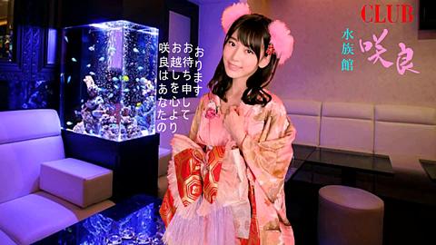 CLUB  水族館 咲良 ♡☆♡ 個室貸切 宮脇咲良の画像 プリ画像