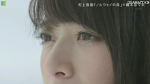 橋本奈々未  いい日旅立ち・・ラストシーンの画像(美人に関連した画像)