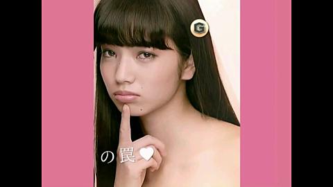 資生堂 インテグレート CM ♡ 小松菜奈 Only Verの画像 プリ画像