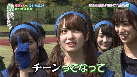 欅坂46 VS けやき坂46 秋の大運動会 50m走の画像(プリ画像)
