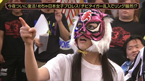 女タイガーマスク ♡ タイガーまゆゆ ・と呼ばれてる。の画像(プリ画像)
