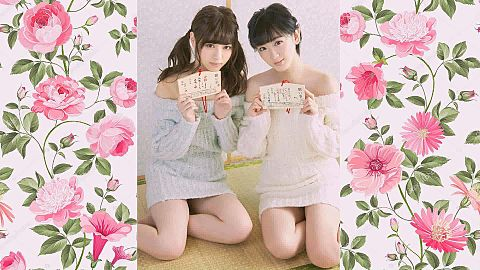 乃木坂46  西野七瀬 & 生駒里奈の画像(プリ画像)