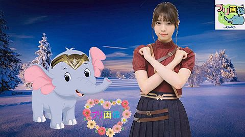 乃木坂46 西野七瀬 X プリ象くん ♡☆ ワンダーマンの画像(プリ画像)