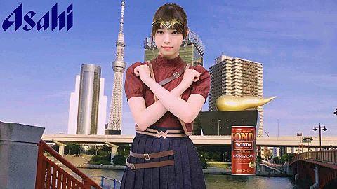 乃木坂46  西野七瀬 ♡☆ ワンダーウーマン  Asahiの画像(プリ画像)