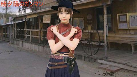 西野七瀬  ワンダーウーマン ♡☆ 続夕陽のガンマンの画像(プリ画像)