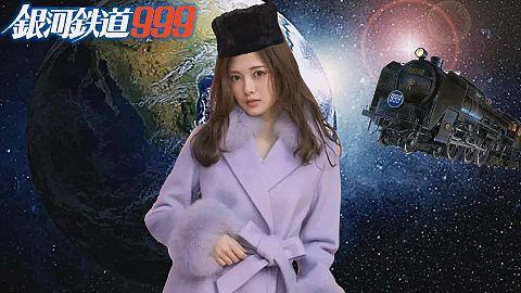 乃木坂 銀河鉄道999  マイテル ☆ 乃木坂46  白石麻衣の画像(プリ画像)