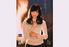 乃木坂46 ♡☆ 西野七瀬 プリ画像