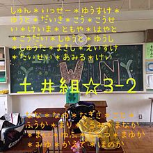 no titleの画像(中学校/中学生に関連した画像)