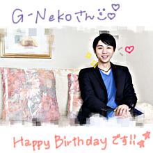 G-Nekoさん♡の画像(プリ画像)