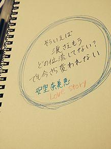 ぐりーん☆さん リクエストの画像(りーん☆に関連した画像)