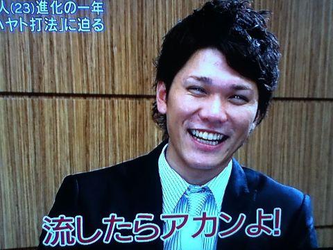 坂本勇人の画像 p1_15