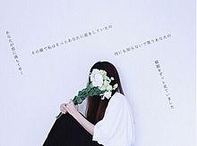 幸せ / back numberの画像(すき/好き/だいすき/大好きに関連した画像)