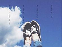 3月9日 / レミオロメンの画像(すき/好き/だいすき/大好きに関連した画像)