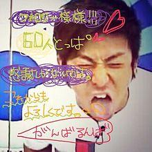 アルバムフォロワー様様60人突破!!!!!の画像(プリ画像)
