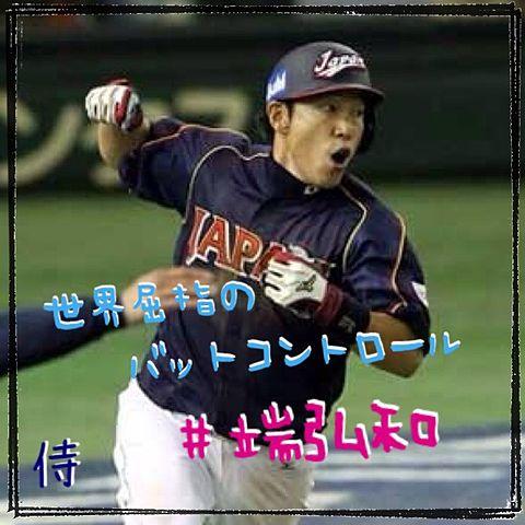 井端弘和の画像 p1_24
