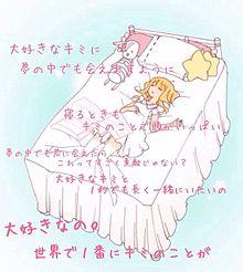 一緒にいたいのの画像(恋/好き/愛してるに関連した画像)