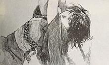 槇絵の画像(無限の住人に関連した画像)