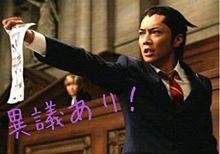 成宮君の画像(逆転裁判に関連した画像)