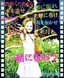 twilight×ボカロver2の画像(twilightに関連した画像)