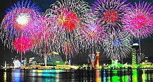 花火の画像(神戸に関連した画像)