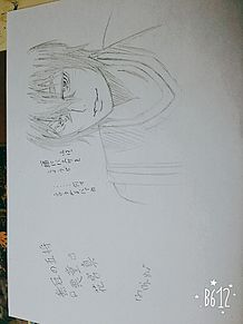 無冠の五将 悪童を描いてみたの画像(プリ画像)