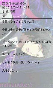 リク 自作メル画→綺羅の画像(プリ画像)