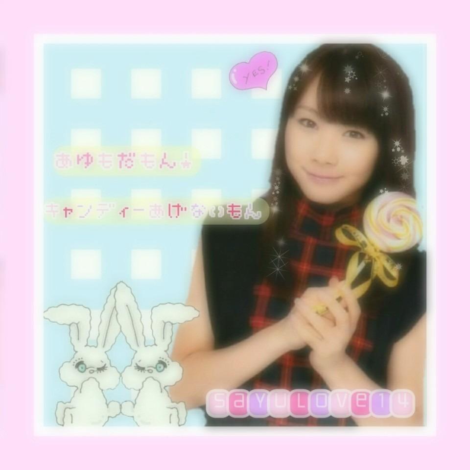 石田亜佑美の画像 p1_31
