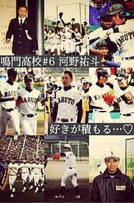 ?baseball love?さんへの画像(プリ画像)