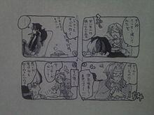 逆転裁判マンガ2の画像(逆転裁判に関連した画像)