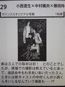 牙狼GARO 記事よりの画像(藤田玲に関連した画像)