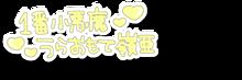 中村嶺亜 文字素材 背景加工の画像(#7MEN侍に関連した画像)