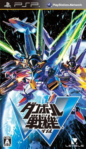 Download Danball Senki W - PSP Game Billionuploads/180upload/Upafile/Uploadcore Links