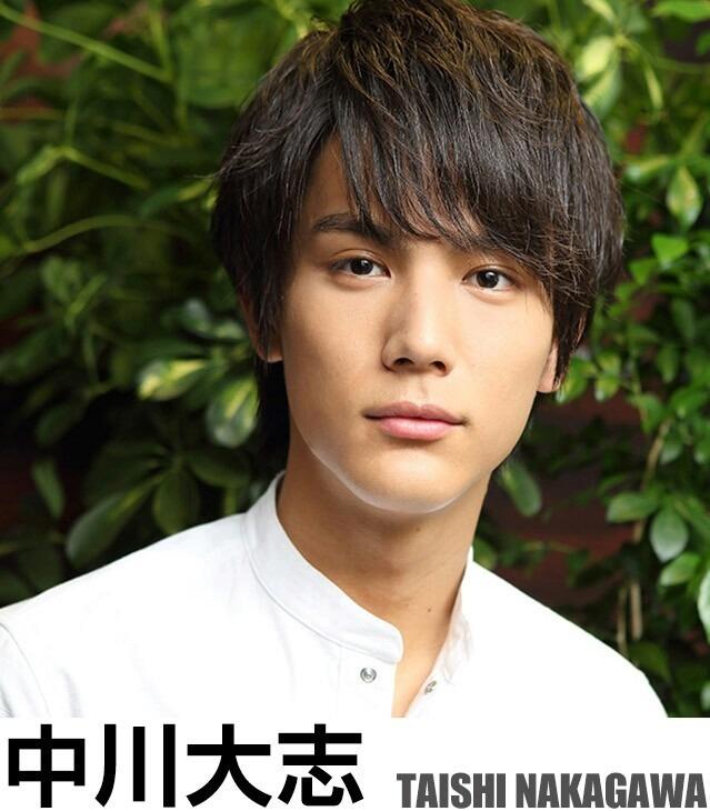 中川大志 (俳優)の画像 p1_21