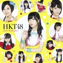 HKT48 新曲ジャケットの画像(プリ画像)