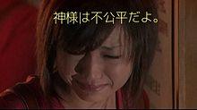 1リットルの涙の画像(プリ画像)