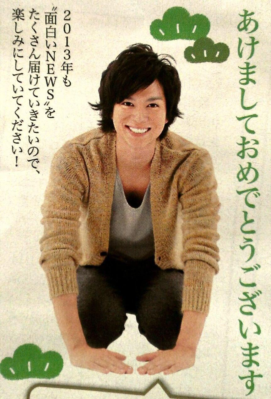加藤シゲアキの画像 p1_38