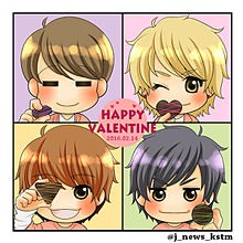 Happy Valentine プリ画像