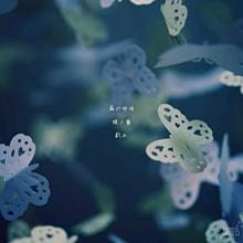 蟲の呼吸 蝶の舞 戯れ プリ画像
