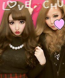 ☆2013/11/14プリクラ(GYZA1)の画像(るいぺちに関連した画像)