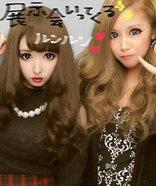 2013/11/14プリクラ(GYZA1)の画像(るいぺちに関連した画像)