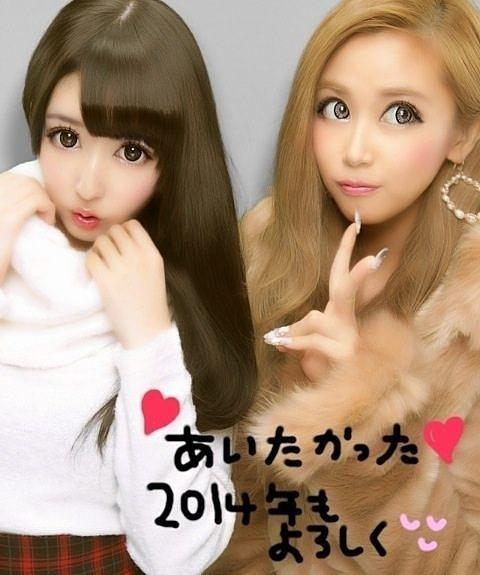 2014/1/26プリクラ(GYZA1)の画像 プリ画像