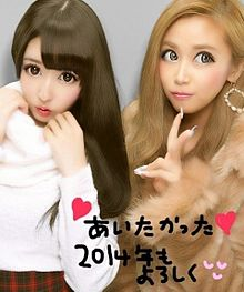 2014/1/26プリクラ(GYZA1)の画像(るいぺちに関連した画像)