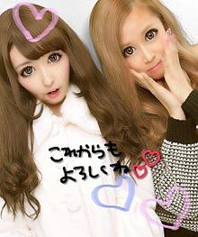 2013/11/20プリクラ(GYZA1)の画像(るいぺちに関連した画像)