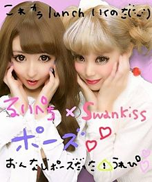 2013/11/15プリクラ(GYZA1)の画像(るいぺちに関連した画像)