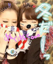 2012/11/16プリクラ(OH MY GIRLⅠ)の画像(ブロガールズに関連した画像)